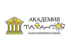 ГБНОУ Академия талантов